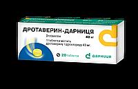 ДРОТАВЕРИН-ДАРНИЦЯ,таблетки по 40мг №20