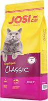 Josera JosiCat Sterilised Classic сухий корм для стерелизованных кішок, 10 кг