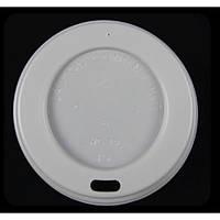 Крышка пластиковая белая с поилкой для бумажного стакана 150 мл 50 шт/уп Pro Master арт.78246