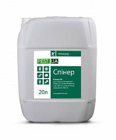 Гербицид сплошного действия Спинер (Раундап), изопропиламинная соль глифосата 360 г/л