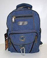 Брезентовий рюкзак Gold Be