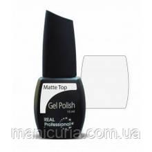 Матовый топ Real Professional Gel Polish Matte Top, 15 мл