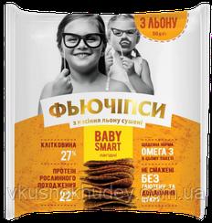 "Фьючипсы из семян льна сушеные ""BABY SMART"" Нежные  (50 грамм)"