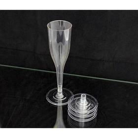 Бокал для шампанского одноразовый прозрачный стеклоподобный 150 мл 96 шт/ящ Pro Master арт.97226