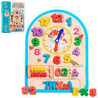 Дерев'яна іграшка Годинник MD 1050, фото 1