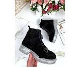 Ботинки на шнурках, тракторная подошва, фото 2