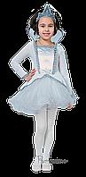 Детский карнавальный костюм Снежной Королевы Код 9118