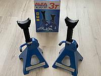 ✔️ Подставки под автомобиль AL-FA ALSJ-3T ( 3т )