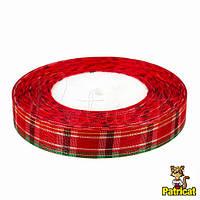 Лента Шотландка 1.8 см красная в клетку 5 м/моток