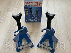 ✔️ Подставки под автомобиль AL-FA ALSJ-3T : 3000кг, фото 2