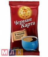 Чёрная карта Кофе молотый для заваривания в чашке, 75г
