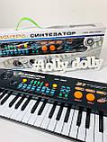 Пианино-синтезатор 0888, фото 3