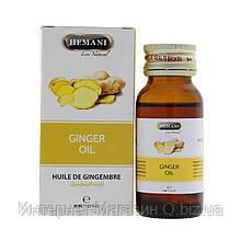 Эфирное масло имбиря от пакистанской компании Hemani (Хемани) 30 мл.