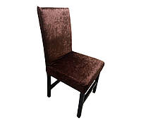 Коричневые чехлы на стулья велюр, Турция