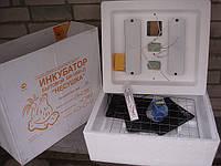 """Инкубатор """"Несушка""""-63/220/12В, автомат с цифровым терморегулятором"""