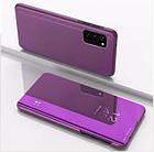 Чохол Mirror для Samsung A71 2020 / A715F книжка Дзеркальна (різні кольори), фото 4