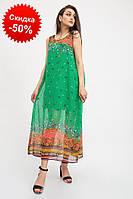 Женский сарафан 119R120S женская одежда (XL XXL) цвет Зеленый