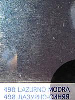 Эмаль автомобильная NEWTON металлик 498 Лазурно-синяя, аэрозоль 150 мл.