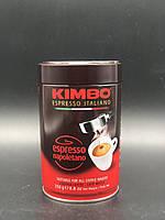 Кофе Kimbo Espresso Napoletano 250г