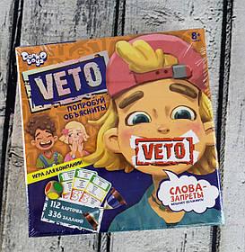 "Гра для компанії ""Veto"" VETO-01-01 Danko-Toys Україна"