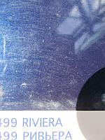 Автомобільна емаль NEWTON металік 499 Рів'єра, аерозоль 150 мл.