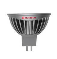LED Лампа MR16 5W GU5.3 4000K