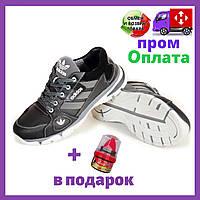 Кроссовки для мальчика спортивные подростковые кожаные адидас(РЕПЛИКА)