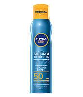 Cпрей солнцезащитный сухой NIVEA Защита и легкость SPF 50 200 мл арт.99534