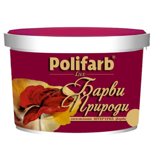 "Polifarb ""Барви Природи"" 4,2кг (Ванільний крем) – Водно-дисперсионная краска для потолков и стен"