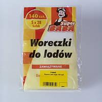 Пакеты для льда ,196 куб Pro Master арт.71043