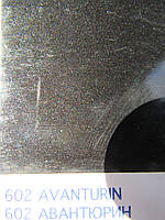 Эмаль автомобильная NEWTON металлик 602 Авантюрин, аэрозоль 150 мл.