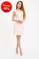 Женское платье полиэстер 104R026 женская одежда (L, S) цвет Розовый