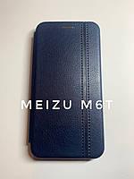Чехол-книжка Meizu M6T синий
