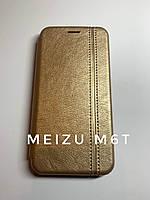 Чехол-книжка Meizu M6T золото
