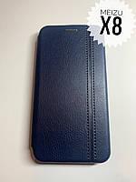Чехол-книжка Meizu Х8 синий