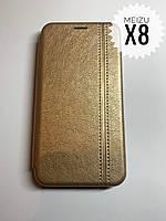 Чехол-книжка Meizu Х8 золото