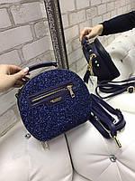 Клатч женский круглый синий женская сумочка сумка через плечо с блестками кожзам