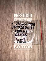 Компект болтів Prestigio Muze B7 PSP7511 Duo