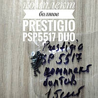 Комплект болтів Prestigio PSP5517 DUO