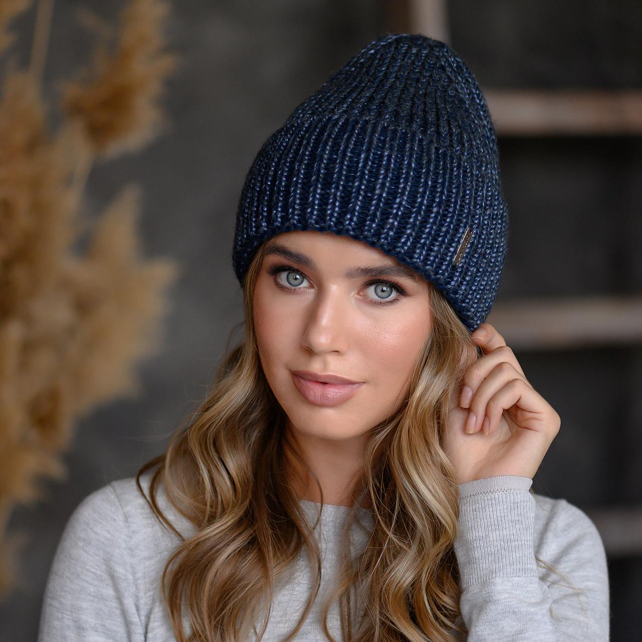 """Вязанная шапка """"Оливия"""" цвет синий"""