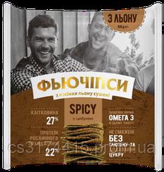 """Фьючипсы из семян льна сушеные """"SPICY"""" с Луком (50 грамм)"""