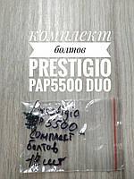 Комплект болтів Prestigio PAP5500 DUO