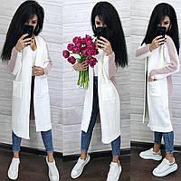 Женский модный вязаный длинный кардиган в два цвета с карманами