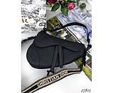 Сумка Dior Saddle люкс качество, фото 3