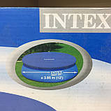 Тент круглый для надувных бассейнов Intex 58919, фото 2