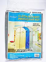 Чехол для одежды тканевый 60*137 см