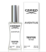 Тестеры мужской парфюмерии