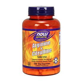 Аргінін і Цитрулин NOW Arginine and Citrulline 500/250 mg (120 caps)