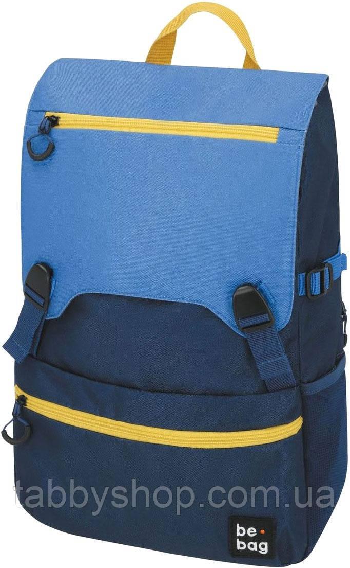 Рюкзак шкільний підлітковий Herlitz Be.Bag Be.Smart Navy синій