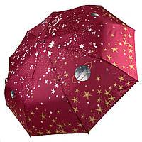 """Женский складной автоматический зонт """"Звезное небо"""" от B. Cavalli, розовый, 450-4"""